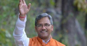 nti-news-trivender-singh-rawat-chief-minister-uttarakhand
