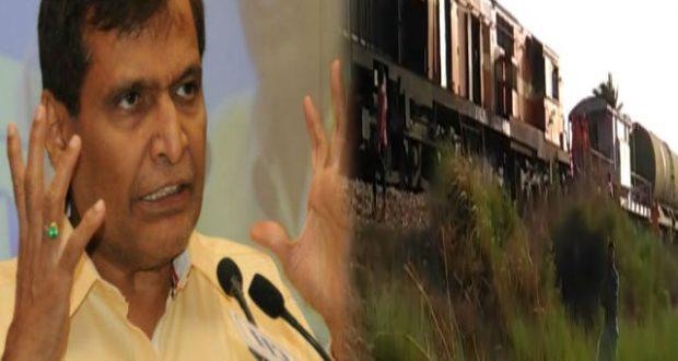 nti-news-suresh-prabhu-will-inaugrate-rail-project