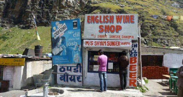 nti-news-highway-liquor-shop-in-uttarakhand