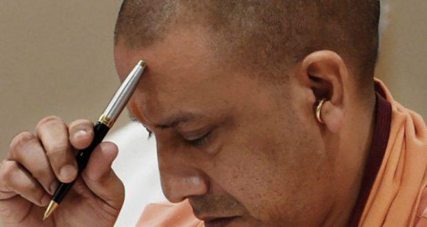 nti-news-yogi-adityanath-chief-minister-up