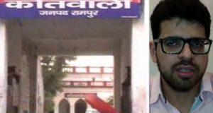 nti-news-azam-khan-son-allegedly-attack-on-nawab-hamza-in-rampur