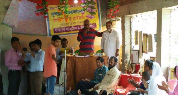 nti-news-gazi-jalaluddin-taxi-driver-runs-schools-orphanage-underprivileged-children