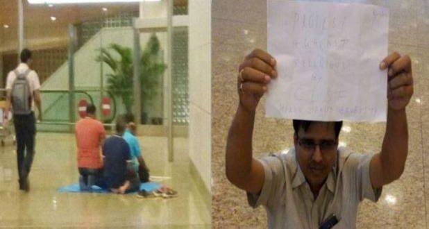 nti-news-/praying-namaz-mumbai-international-airport