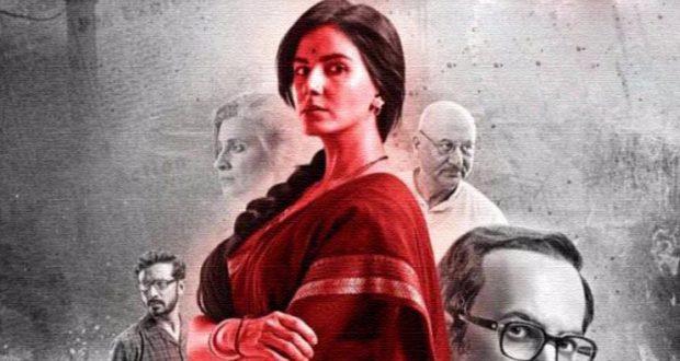 nti-news-political-controversy-over-film-indu-sarkar