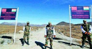 nti-news-indo-china-border