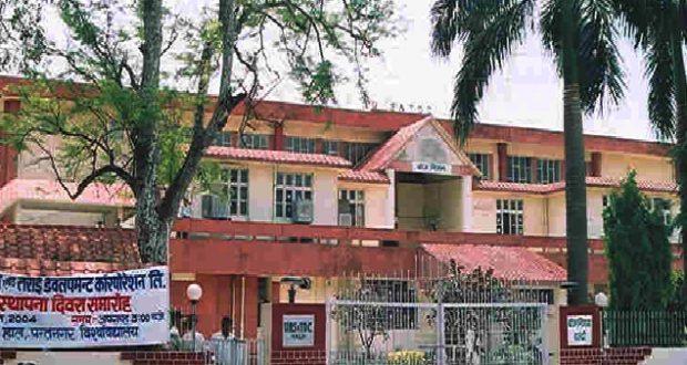 nti-news-tarai-seed-development-corporation-in-uttarakhand